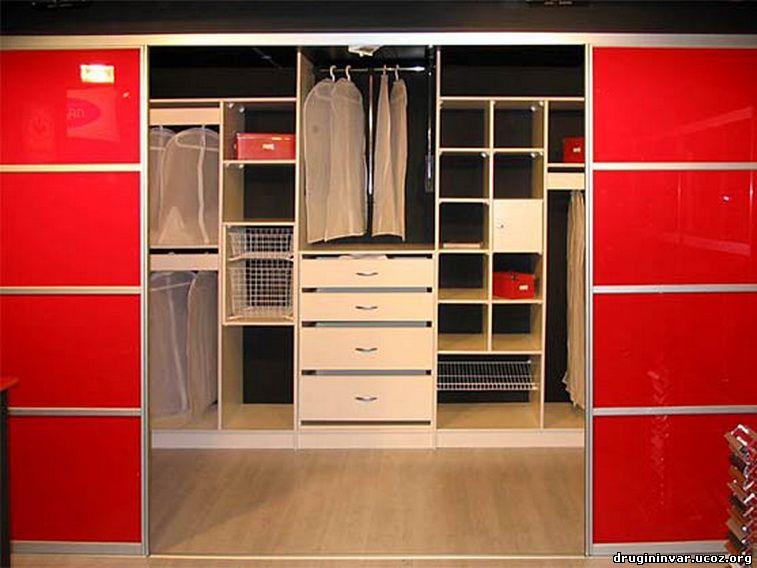 Гардеробные комнаты, шкафы купе на заказ.